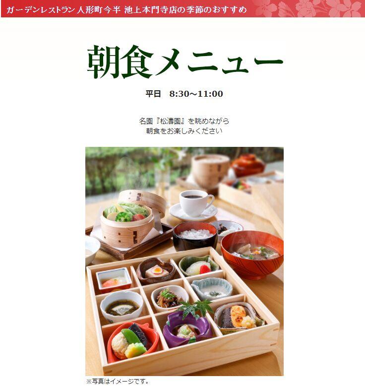 f:id:Ikegamiblog_tokyo:20211010223256j:plain