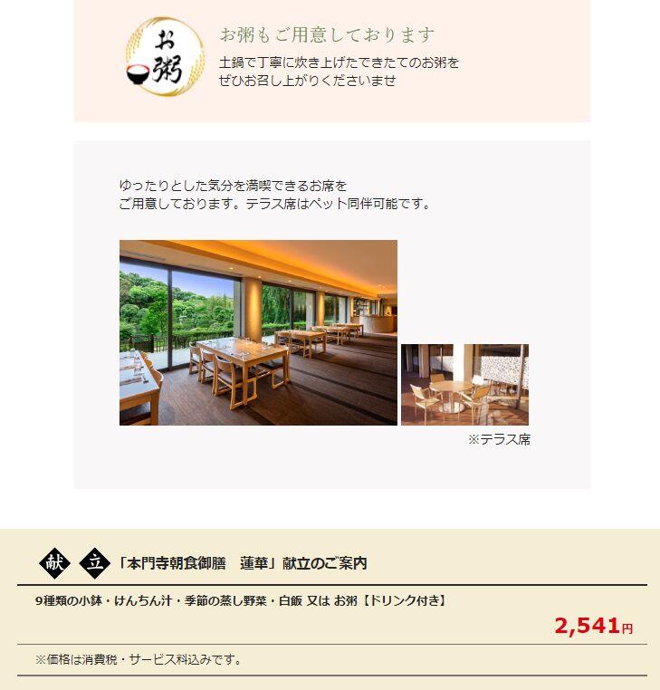 f:id:Ikegamiblog_tokyo:20211010223605j:plain
