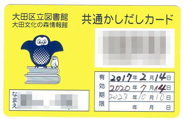 f:id:Ikegamiblog_tokyo:20211012220114j:plain