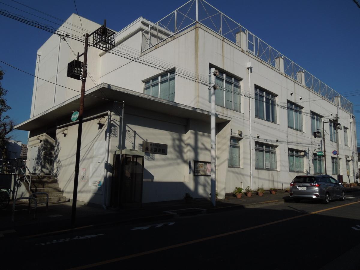 f:id:Ikegamiblog_tokyo:20211012220701j:plain
