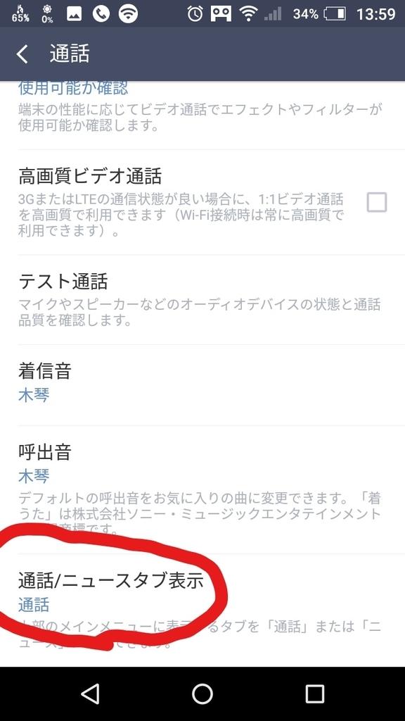 f:id:Ikentaro:20190308144943j:plain