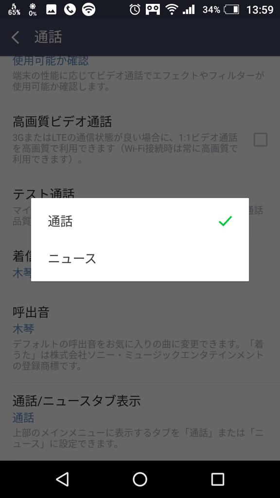 f:id:Ikentaro:20190308145014p:plain