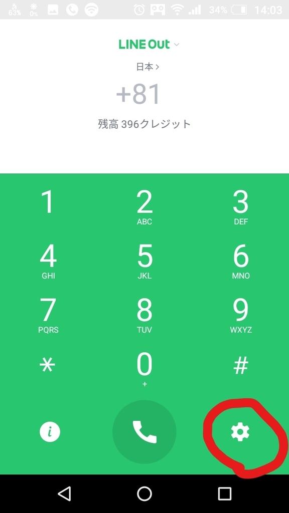f:id:Ikentaro:20190308145204j:plain