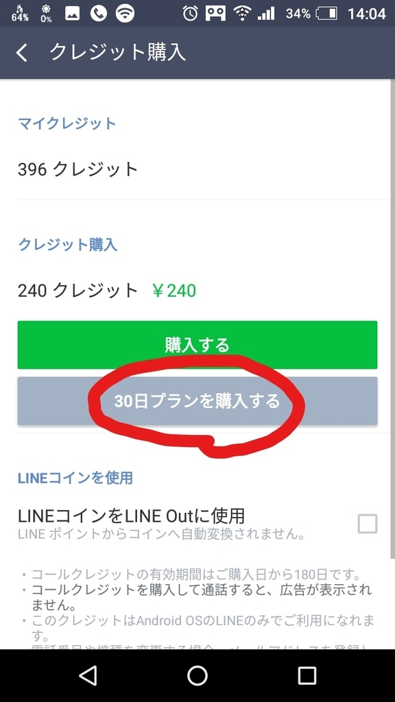 f:id:Ikentaro:20190308145312j:plain