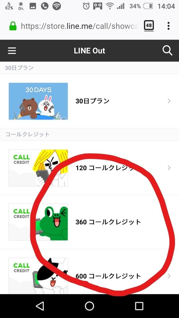 f:id:Ikentaro:20190308145351j:plain