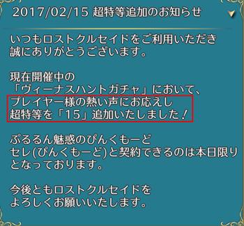 f:id:Ikuronis:20170218115745p:plain