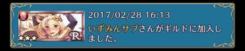 f:id:Ikuronis:20170303001343p:plain