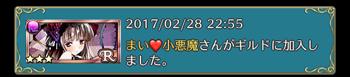 f:id:Ikuronis:20170303001406p:plain