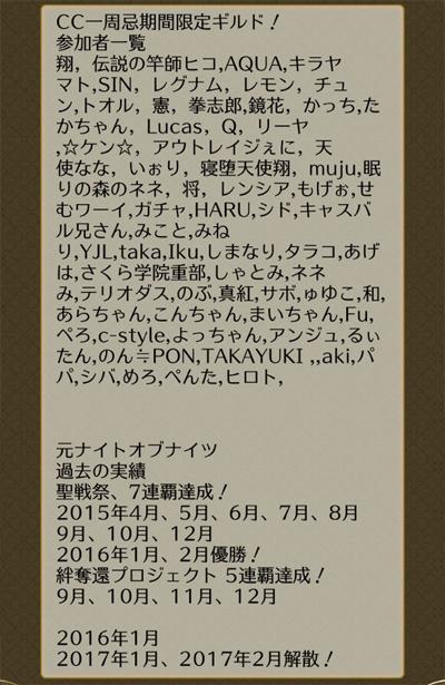 f:id:Ikuronis:20180305145628j:plain