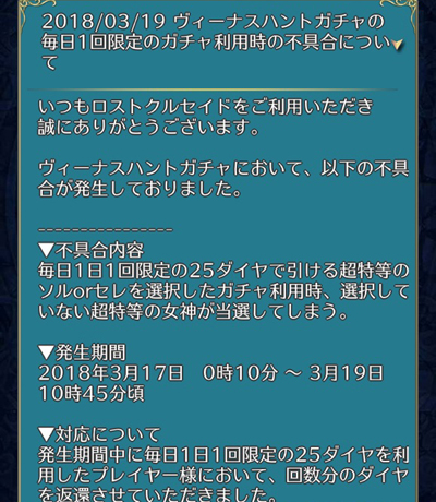 f:id:Ikuronis:20180322123450j:plain
