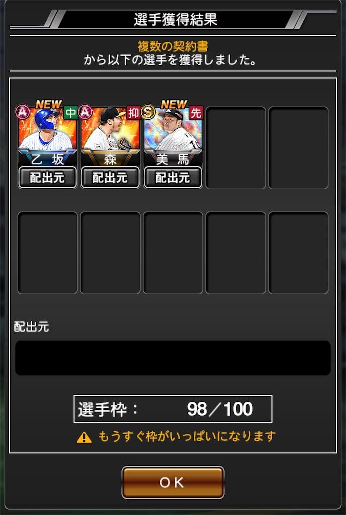 f:id:ImAk-Hope:20200909001507j:image
