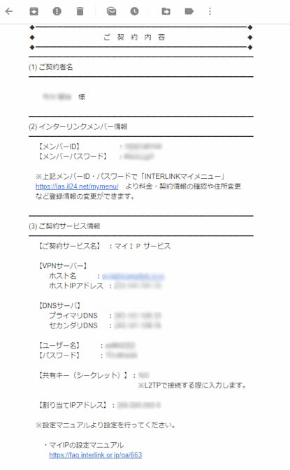 f:id:ImaTaka:20181015122002j:plain