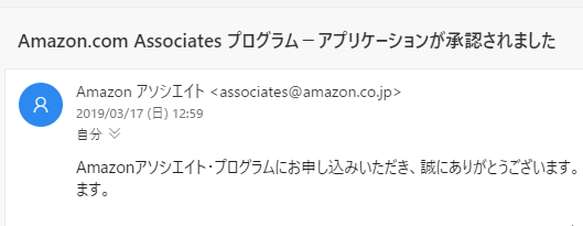 f:id:ImagawaHibana:20190317190345p:plain