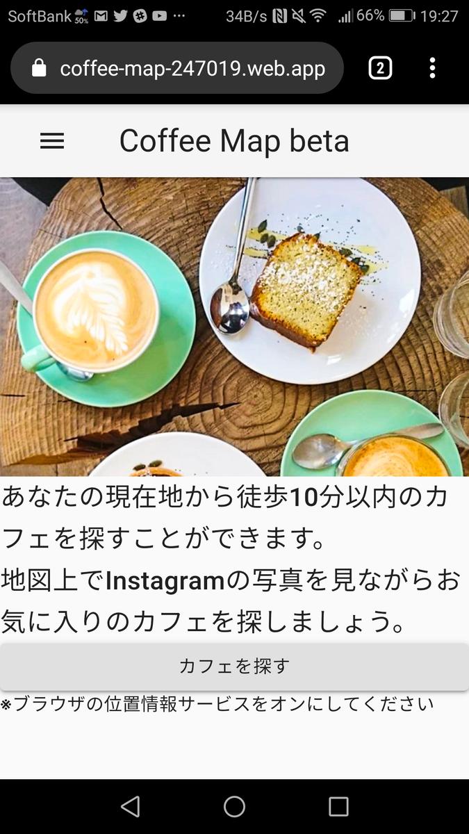 f:id:ImagawaHibana:20190826101353p:plain