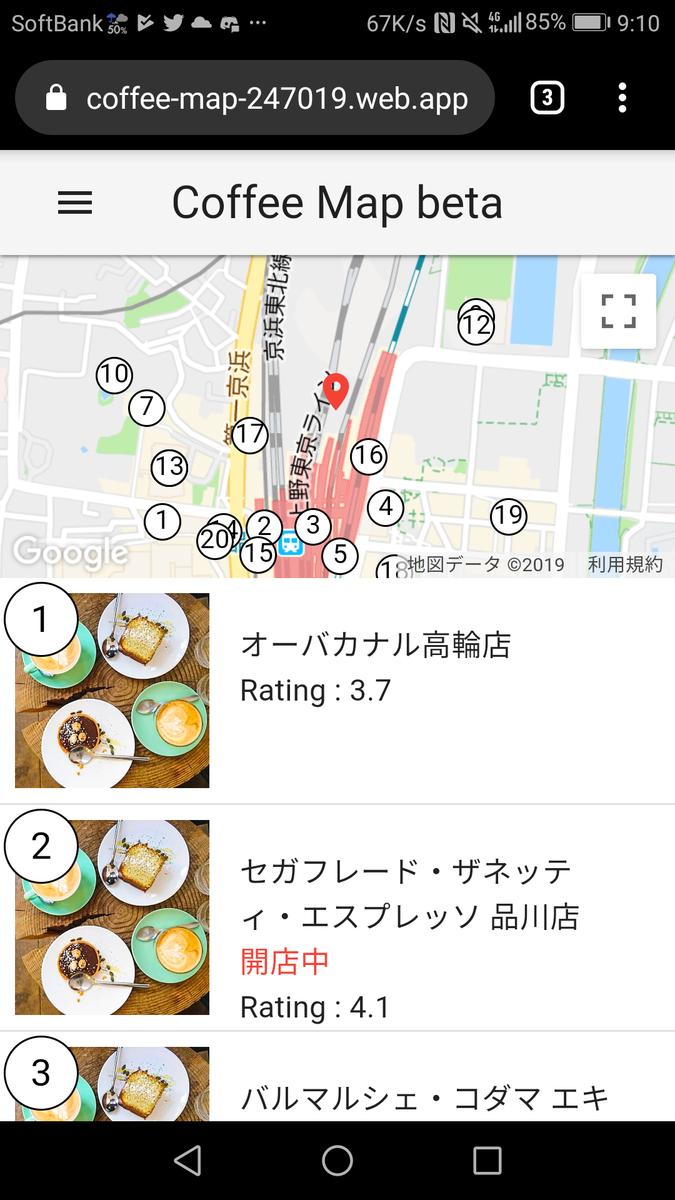f:id:ImagawaHibana:20190826101415p:plain