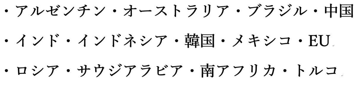 f:id:Imamu_library:20190628133717p:plain