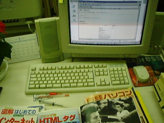 f:id:Imamura:19980127190001j:plain