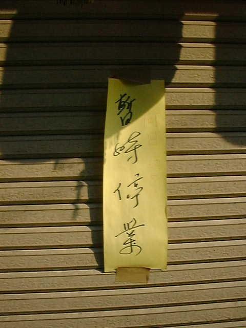f:id:Imamura:19980219144641j:plain