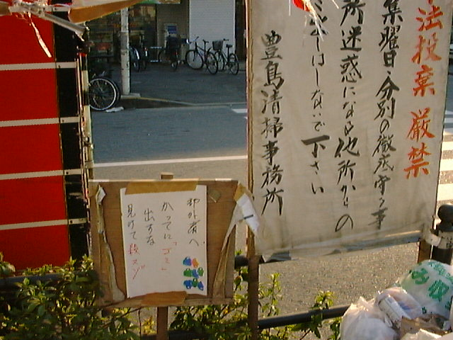 f:id:Imamura:19980223154441j:plain