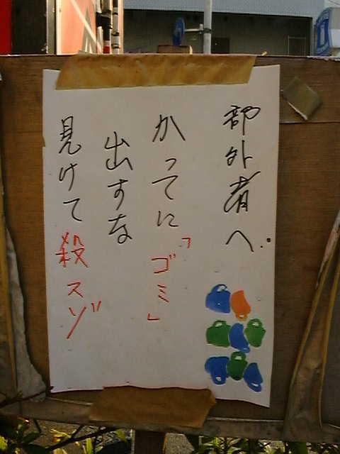 f:id:Imamura:19980223154501j:plain