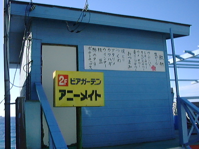 f:id:Imamura:19991127133738j:plain