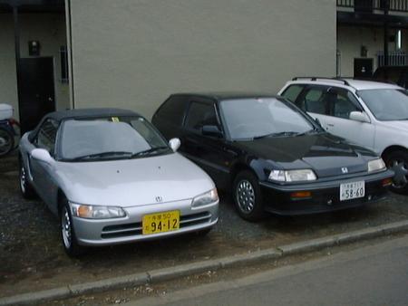 f:id:Imamura:20000319154240j:plain