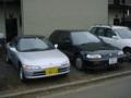 新しい車とそれまでの車