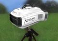 ASTROCAM 7000HS(提供:三菱重工)