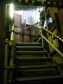 土工協主催「100万人の市民現場見学会」山手トンネル工事