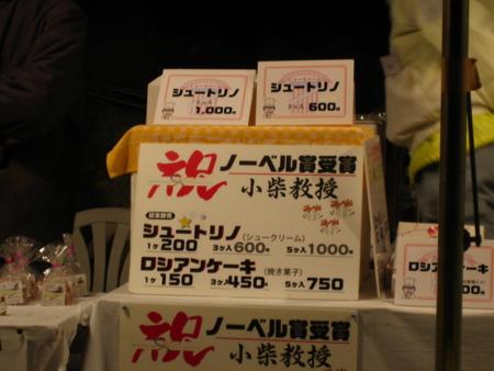 f:id:Imamura:20050717122937j:plain