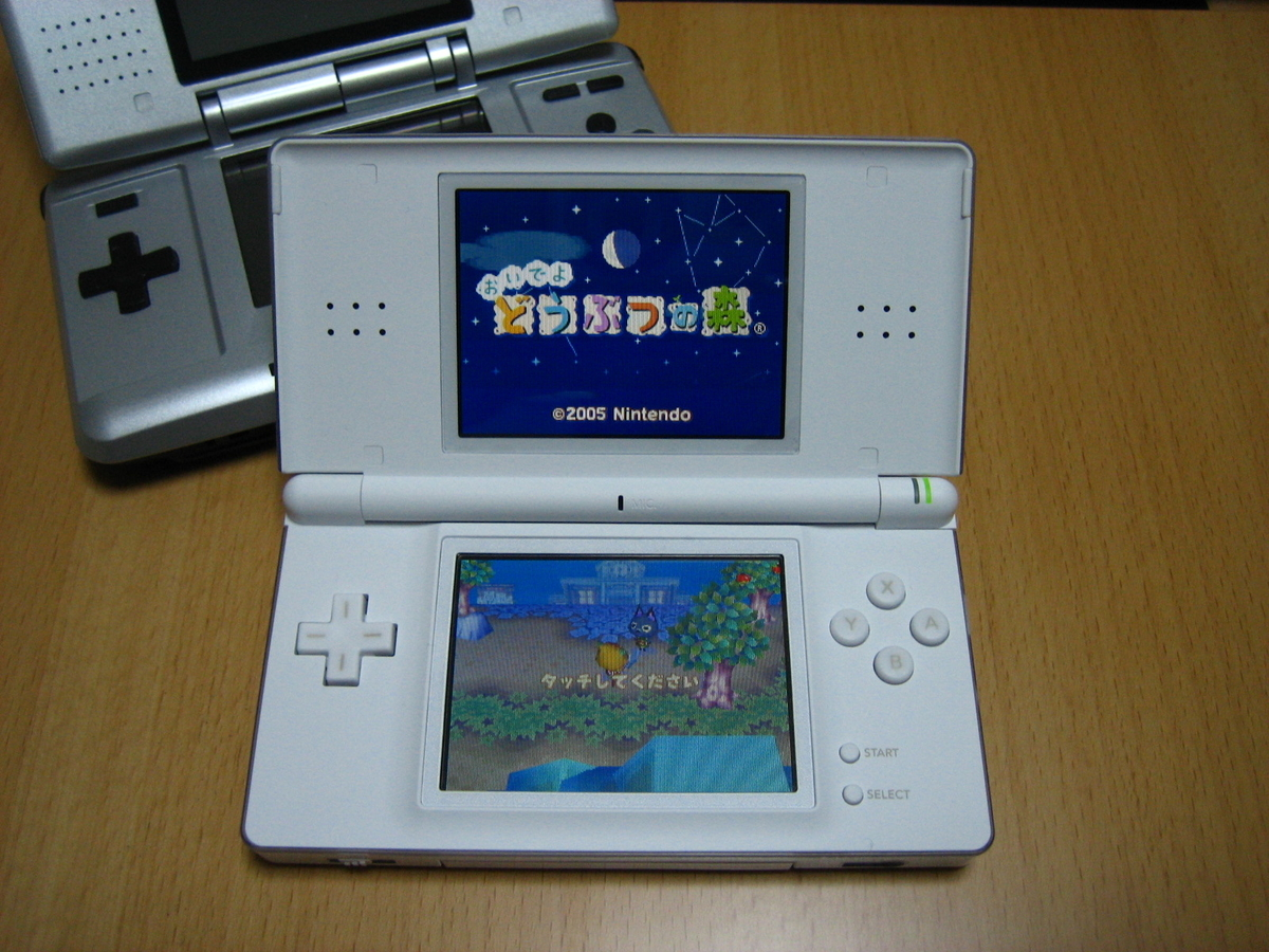 f:id:Imamura:20060306233509j:plain