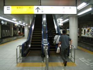 f:id:Imamura:20060624225026j:plain