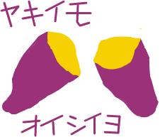 http://h.hatena.ne.jp/Imamura/9236540580787272182