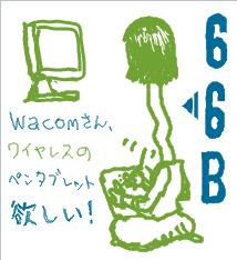http://h.hatena.ne.jp/Imamura/9245600643120790534