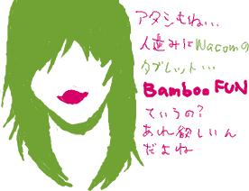 http://h.hatena.ne.jp/Imamura/9236540734542457360