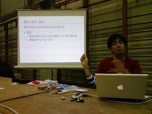 f:id:Imamura:20080420123547j:plain