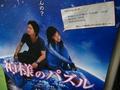 200806社会科見学オフ(高画質版)