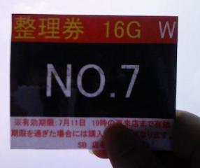 f:id:Imamura:20080711121347j:plain