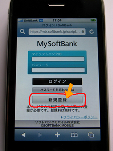 f:id:Imamura:20080711220210j:plain