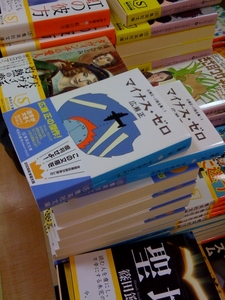f:id:Imamura:20080719165822j:plain