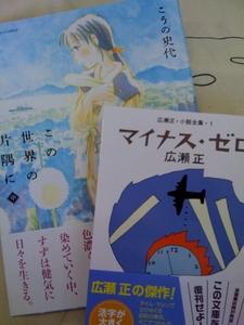 f:id:Imamura:20080719171159j:plain