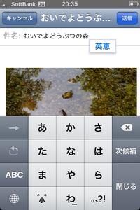 f:id:Imamura:20080723222255p:plain