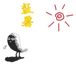 f:id:Imamura:20080807133357p:plain