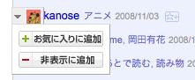 f:id:Imamura:20081105020231p:plain