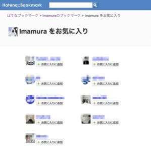 f:id:Imamura:20081105022845p:plain