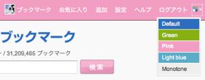 f:id:Imamura:20081105091526p:plain