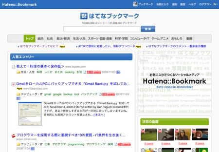 f:id:Imamura:20081105092914p:plain