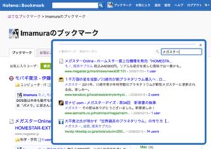 f:id:Imamura:20081105101511p:plain