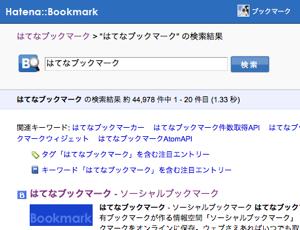 f:id:Imamura:20081105102906p:plain