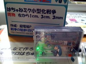 f:id:Imamura:20081108121909:plain